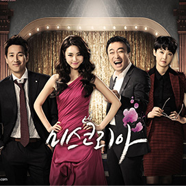 MBC – Miss Korea