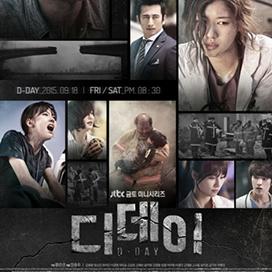 JTBC – D-day
